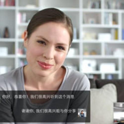 Skype Translator acerca a más personas en todo el mundo