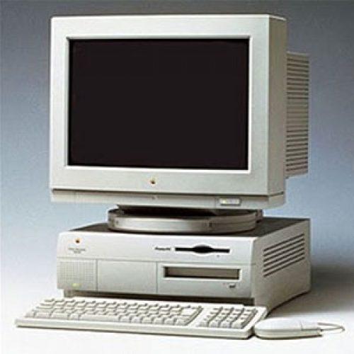 La PC cumple un año más de existencia