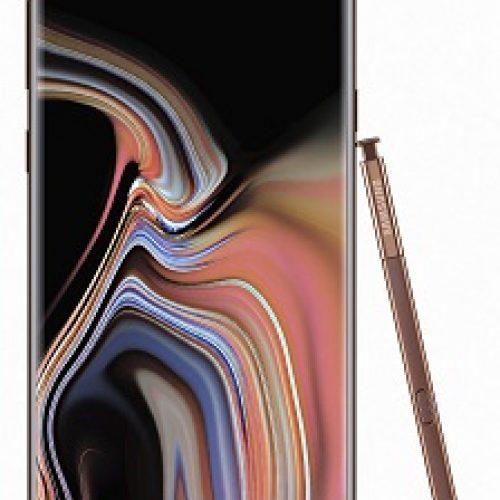 Nuevo Galaxy Note9: prolongado rendimiento, nuevo S Pen y cámara inteligente