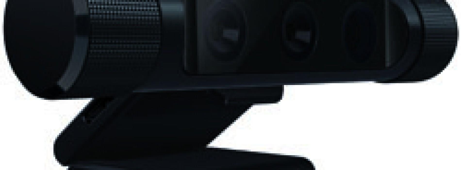 La cámara web más avanzada del mundo