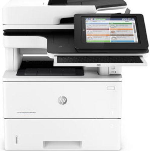 Impresoras presentan protección de datos
