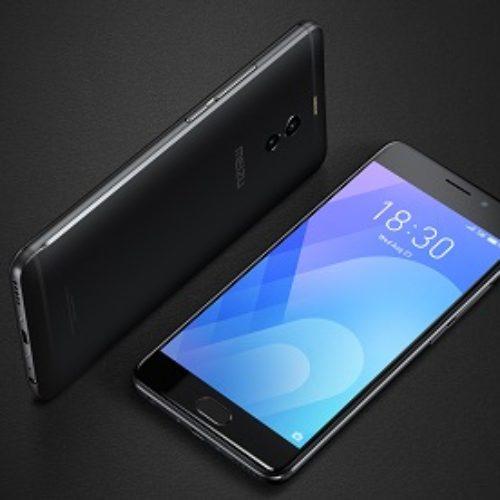Smartphones Meizu ingresan al mercado peruano