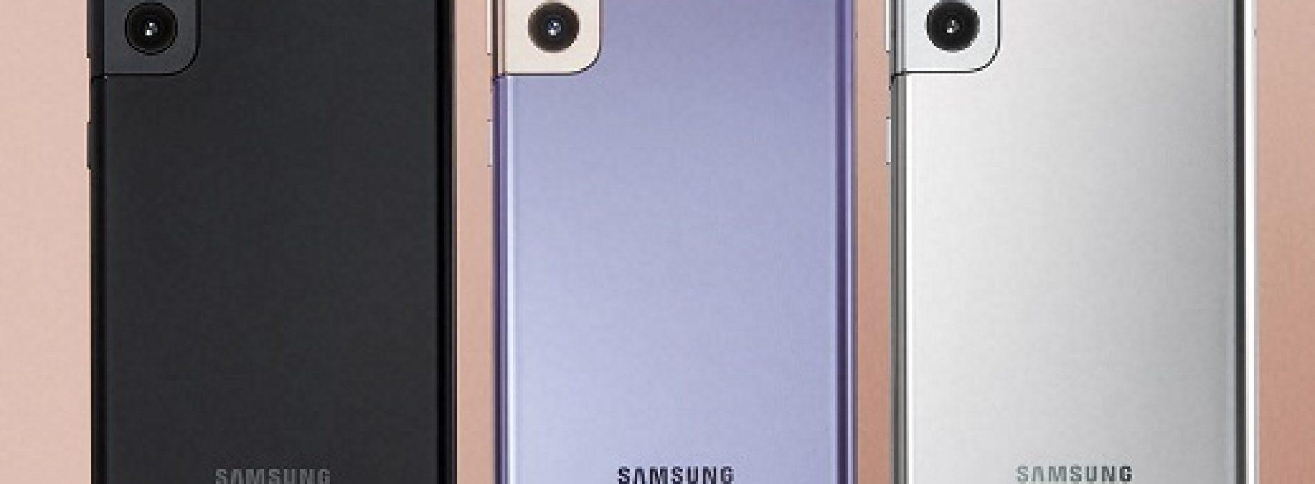 Serie S Galaxy comparte y conecta cámaras y videos de última generación